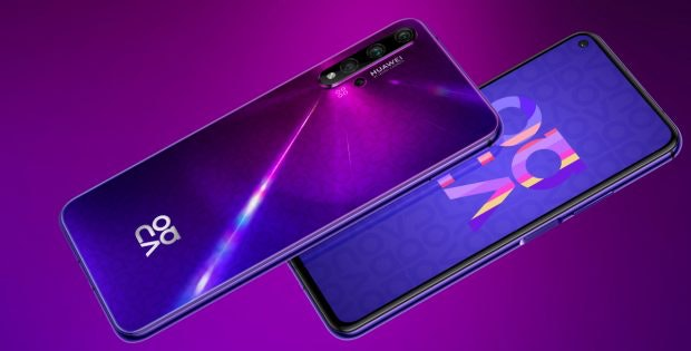 Huawei Nova 5T in Midsummer Purple. (Bild: Huawei)