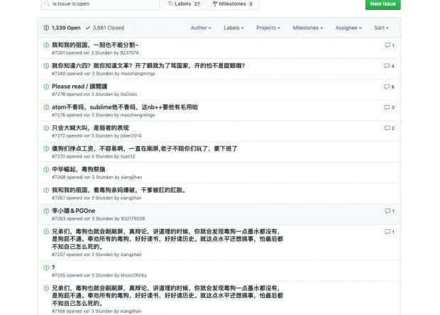 GitHub-Issues zu Notepad++: Nach Verbesserungen oder neuen Features wird derzeit nicht gefragt. (Screenshot: Github / t3n)