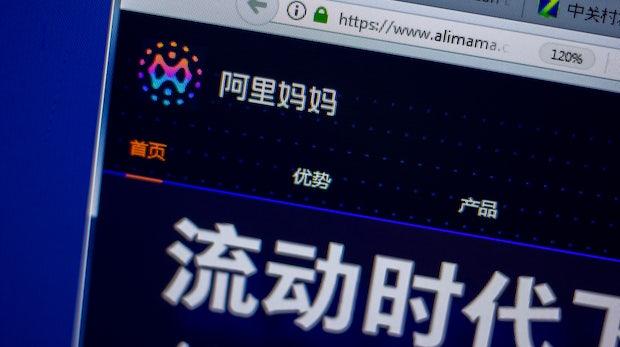 Wie Alibaba-Werbung für Unternehmen zunehmend wichtiger wird