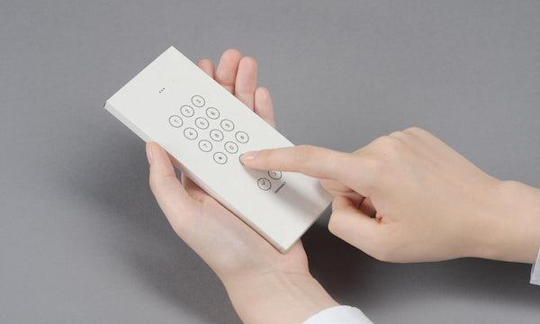 Aus den Augen, aus dem Sinn: Google will eure Smartphone-Sucht mit einer Papiertüte heilen