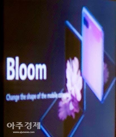 Leak des Samsung Galaxy Bloom. (Bild: Ajunews)