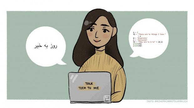Diversity und Digitalisierung: Was ich als Kind von Migranten über Tech gelernt habe
