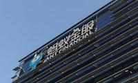 Absage von Rekord-Börsengang: Alibaba und seine Ant Group unter Druck