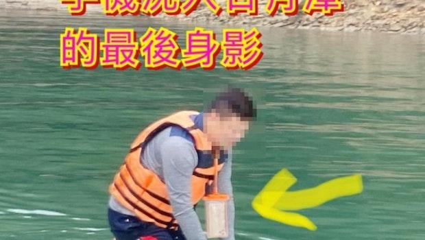 Chen versucht sich im Paddeln, das iPhone um den Hals. (Foto: Taiwan News)